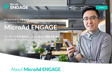 MicroAd ENGAGE